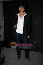 Kitu Gidwani at Sahara Samay_s new look launch in Mumbai on 26th Feb 2010 (3).JPG