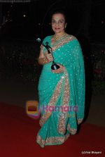 Asha Parekh at Gr8 Women_s Achievers Awards 2010 in ITC Grand Maratha on 26th Feb 2010 (147).JPG