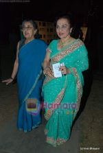 Asha Parekh at Gr8 Women_s Achievers Awards 2010 in ITC Grand Maratha on 26th Feb 2010 (4).JPG