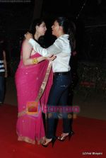 Sushmita Sen, Yukta Mookhey at Gr8 Women_s Achievers Awards 2010 in ITC Grand Maratha on 26th Feb 2010 (3).JPG