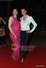 Sushmita Sen, Yukta Mookhey at Gr8 Women_s Achievers Awards 2010 in ITC Grand Maratha on 26th Feb 2010 (5).JPG