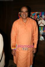 Surendra Pal at Idiot Box Press Meet in Hotel Sun N Sand on 3rd March 2010 (2).JPG