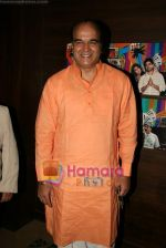 Surendra Pal at Idiot Box Press Meet in Hotel Sun N Sand on 3rd March 2010 (6).JPG