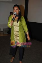 at the launch of Sangeeta Vyas album in Imperial Banquets on 3rd March 2010 (35).JPG