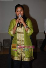 at the launch of Sangeeta Vyas album in Imperial Banquets on 3rd March 2010 (36).JPG