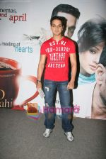 Rehan Khan at Tum Miloh Toh sahi film music launch in Inorbit Mall, Malad on 9th March 2010 (45).JPG
