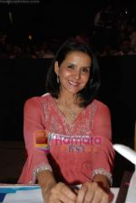 Sharon Prabhakar at Western India Princess grand finale in Mumbai on 9th March 2010 (135).JPG