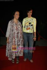 Ila Arun, Ishita Arun at Alice in wonderland premiere in Big Cinema, Mumbai on 10th March 2010 (2).JPG