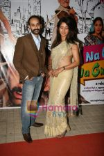 Narayani Shastri, Rahul Aggarwal at Na Ghar Ke Na Ghaat Ke premiere in PVR on 11th March 2010 (5)~0.JPG