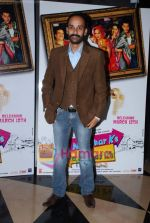 Rahul Aggarwal at Na Ghar Ke Na Ghaat Ke premiere in PVR on 11th March 2010 (2).JPG