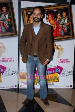 Rahul Aggarwal at Na Ghar Ke Na Ghaat Ke premiere in PVR on 11th March 2010 (29).JPG