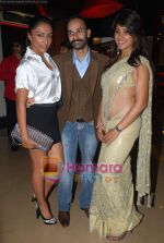 Shweta Salve, Narayani Shastri, Rahul Aggarwal at Na Ghar Ke Na Ghaat Ke premiere in PVR on 11th March 2010 (3).JPG
