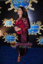 Aarti Surendranath at Shilpa Shetty_s Royalty restaurant opening in Bandra on 13th March 2010 (148).JPG