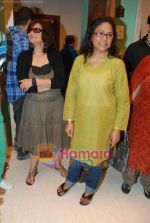 Sarika, Seema Biswas at Smita Thackeray_s film Mahurat Society  in Four Bungalows on 15th March 2010 (2).JPG