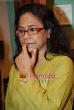 Seema Biswas at Smita Thackeray_s film Mahurat Society  in Four Bungalows on 15th March 2010 (2).JPG