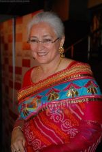 Nafisa Ali at the premiere of film Lahore in Cinemax on 17th March 2010 (8).JPG