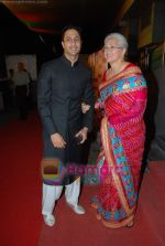 Nafisa Ali at the premiere of film Lahore in Cinemax on 17th March 2010 (13).JPG