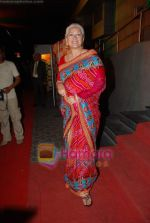 Nafisa Ali at the premiere of film Lahore in Cinemax on 17th March 2010 (2).JPG