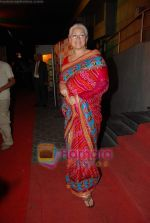 Nafisa Ali at the premiere of film Lahore in Cinemax on 17th March 2010 (3).JPG