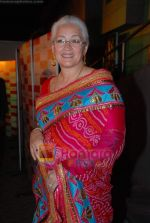 Nafisa Ali at the premiere of film Lahore in Cinemax on 17th March 2010 (5).JPG