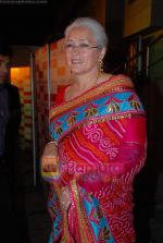 Nafisa Ali at the premiere of film Lahore in Cinemax on 17th March 2010 (6).JPG