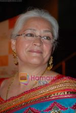 Nafisa Ali at the premiere of film Lahore in Cinemax on 17th March 2010 (9).JPG