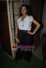 Arya Devdutta at the Special screening of Love Sex Aur Dhokha for media in Ketnav on 18th March 2010 (2).JPG