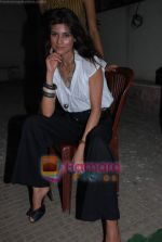 Arya Devdutta at the Special screening of Love Sex Aur Dhokha for media in Ketnav on 18th March 2010 (4).JPG