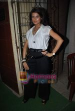 Arya Devdutta at the Special screening of Love Sex Aur Dhokha for media in Ketnav on 18th March 2010 (6).JPG