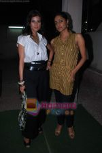 Arya Devdutta, Neha Chauhan at the Special screening of Love Sex Aur Dhokha for media in Ketnav on 18th March 2010 (4).JPG