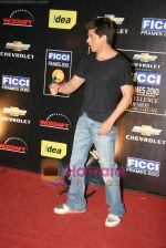 Shahrukh Khan at FICCI frames final day in Rennaisance, Powai on 18th March 2010 (102).JPG