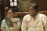in the still from movie Mittal Vs Mittal (12).jpg