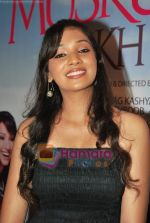 at the music launch of Muskura Ke Dekh Zara in Imperial Hall on 26th March 2010 (24).JPG