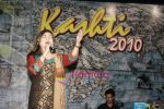Alka Yagnik live in Shanmukhanand Hall on 27th March 2010 (12).JPG
