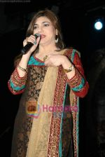 Alka Yagnik live in Shanmukhanand Hall on 27th March 2010 (3).JPG