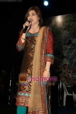 Alka Yagnik live in Shanmukhanand Hall on 27th March 2010 (6).JPG