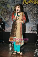 Alka Yagnik live in Shanmukhanand Hall on 27th March 2010 (8).JPG