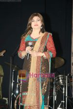 Alka Yagnik live in Shanmukhanand Hall on 27th March 2010.JPG