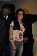 Celina Jaitley promote IPL 2010 in Thane, Mulund on 28th March 2010 (16).JPG
