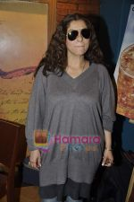 Dimple Kapadia at Tum Milo toh Sahi media meet in Bandra on 29th March 2010 (35).JPG