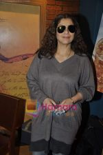 Dimple Kapadia at Tum Milo toh Sahi media meet in Bandra on 29th March 2010 (37).JPG