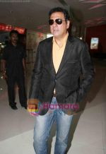 Boman Irani promotes Well Done Abba in Cinemax, Ghatkopar on 29th March 2010 (10).JPG