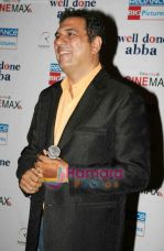 Boman Irani promotes Well Done Abba in Cinemax, Ghatkopar on 29th March 2010 (11).JPG