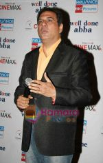Boman Irani promotes Well Done Abba in Cinemax, Ghatkopar on 29th March 2010 (13).JPG