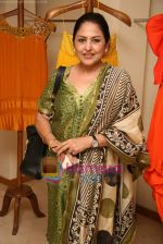 Anju Mahendroo at the Launch of Nisha Sagar_s Summer wear collection in Juhu on 30th March 2010 (46).JPG