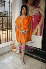 Bhagyashree at the Launch of Nisha Sagar_s Summer wear collection in Juhu on 30th March 2010 (4).JPG