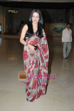 Celina Jaitley at Egyptian Diplomat_s bollywood Exhibition in Nehru Centre, Mumbai on 30th March 2010 (2).JPG