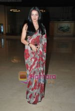 Celina Jaitley at Egyptian Diplomat_s bollywood Exhibition in Nehru Centre, Mumbai on 30th March 2010 (5).JPG