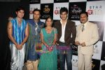 Star One launches new shows Geet, Hui Sabse Parayi and Rang Badalti Odhani on 29th March 2010 (10).JPG