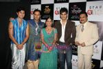Star One launches new shows Geet, Hui Sabse Parayi and Rang Badalti Odhani on 29th March 2010 (11).JPG